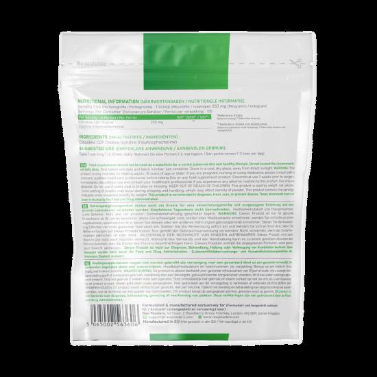 Citicoline CDP-choline Powder 25 grams